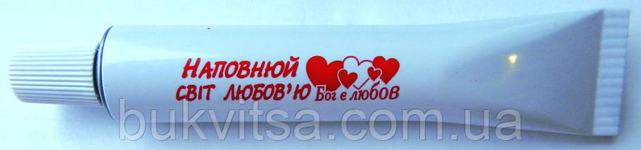 Ручка у вигляді тюбика №11, фото 2