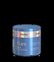 Маска- комфорт  для глубокого увлажнения волос Estel Professional Otium Aqua 300 мл