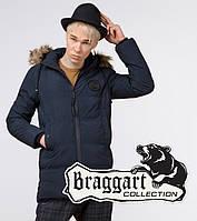 Braggart Youth | Зимняя куртка молодежная 25550 синяя