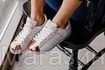 Женские кроссовки Adidas Superstar Metal White Адидас Суперстар белые, фото 3