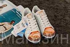 Женские кроссовки Adidas Superstar Metal White Адидас Суперстар белые, фото 2