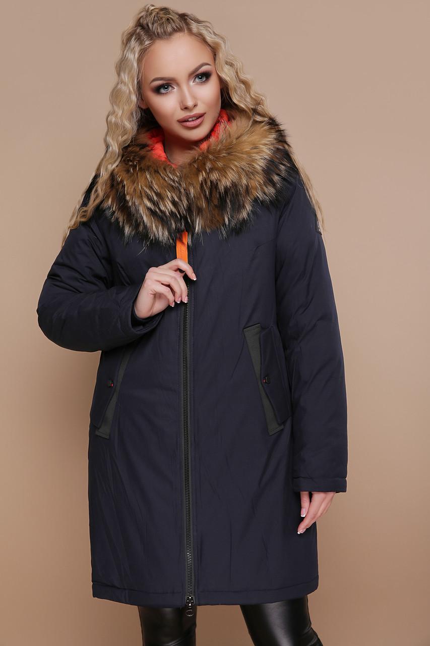 3d2ca06e130 Зимняя женская куртка-пуховик на молнии удлиненная с мехом на капюшоне  большие размеры Куртка 18