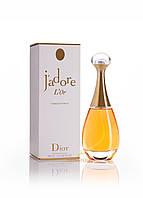 Парфюм для женщин Christian Dior Jadore L'Or (Кристиан Диор Жадор Льор в подарочной упаковке) реплика, фото 1