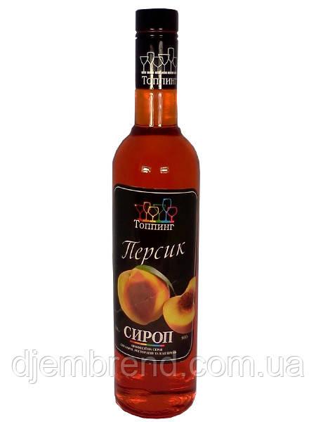 Сироп Персик ТМ Топпинг для кофе  коктейлей