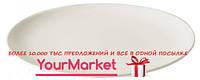 Блюдо керамическое Ipec Monaco 31 см айвори, FIMO31I