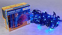 Светодиодная гирлянда DELUX Icicle 18 flash 2 х 0,7м 75LED Синий/Черный, фото 1