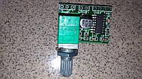УМЗЧ ( усилитель мощности звуковой частоты) 2*3вт PAM8403 с регулятором громкости