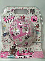 Игрушка сюрприз кукла LOL большой шар серия 16