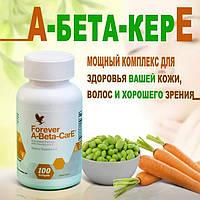 Натуральные Витамины А, Е и Селен, Форевер, США, Forever A-Beta-Care, 100 капсул