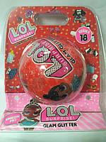 Игрушка сюрприз кукла LOL большой шар серия 18
