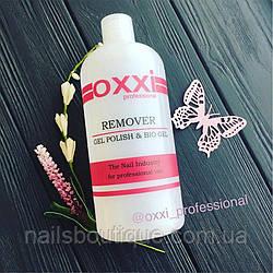 Жидкость для снятия гель лака, акрила OXXI, 500мл