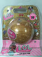 Игрушка сюрприз кукла LOL большой шар серия 19