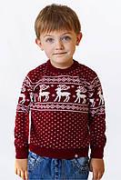 Свитер Рождественский с оленями детский Бордовый, 110