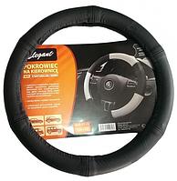 """Чехол на руль Elegant Maxi кожа """"премиум""""  черный размер M 37-38 см  EL 105 142"""