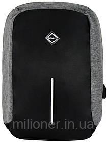 Рюкзак антивор Bonro с USB 17 л серый