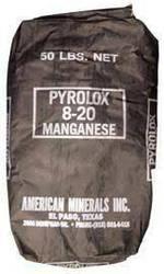 Катализатор окисления Pyrolox, (14 кг)