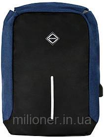 Рюкзак антивор Bonro с USB 17 л синий
