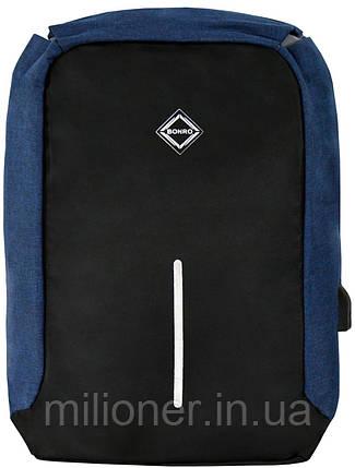 Рюкзак антивор Bonro с USB 17 л синий, фото 2