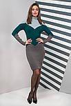 Тепле в'язане плаття для офісу щодня Ельза, 44-48, фото 4