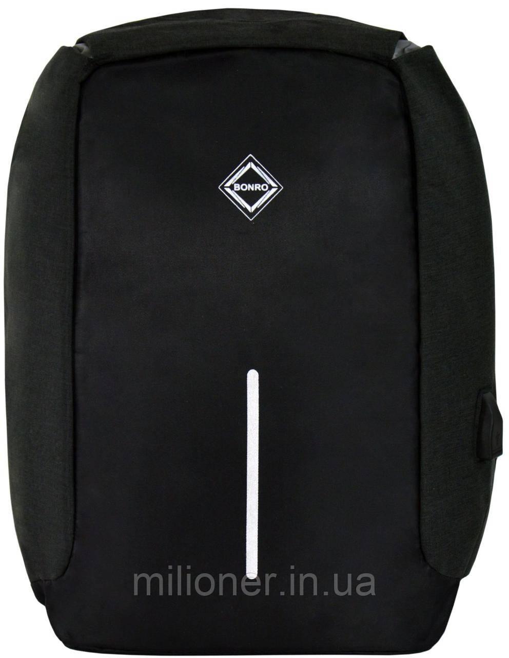 Рюкзак антивор Bonro с USB 17 л черный