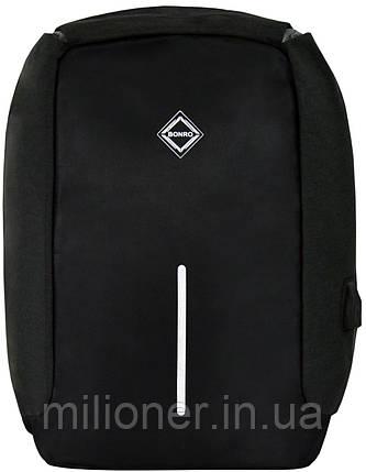 Рюкзак антивор Bonro с USB 17 л черный, фото 2