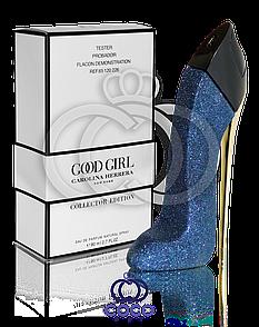 Жіноча парфумована вода Carolina Herrera Good Girl Glitter Collector 80 мл Тестер
