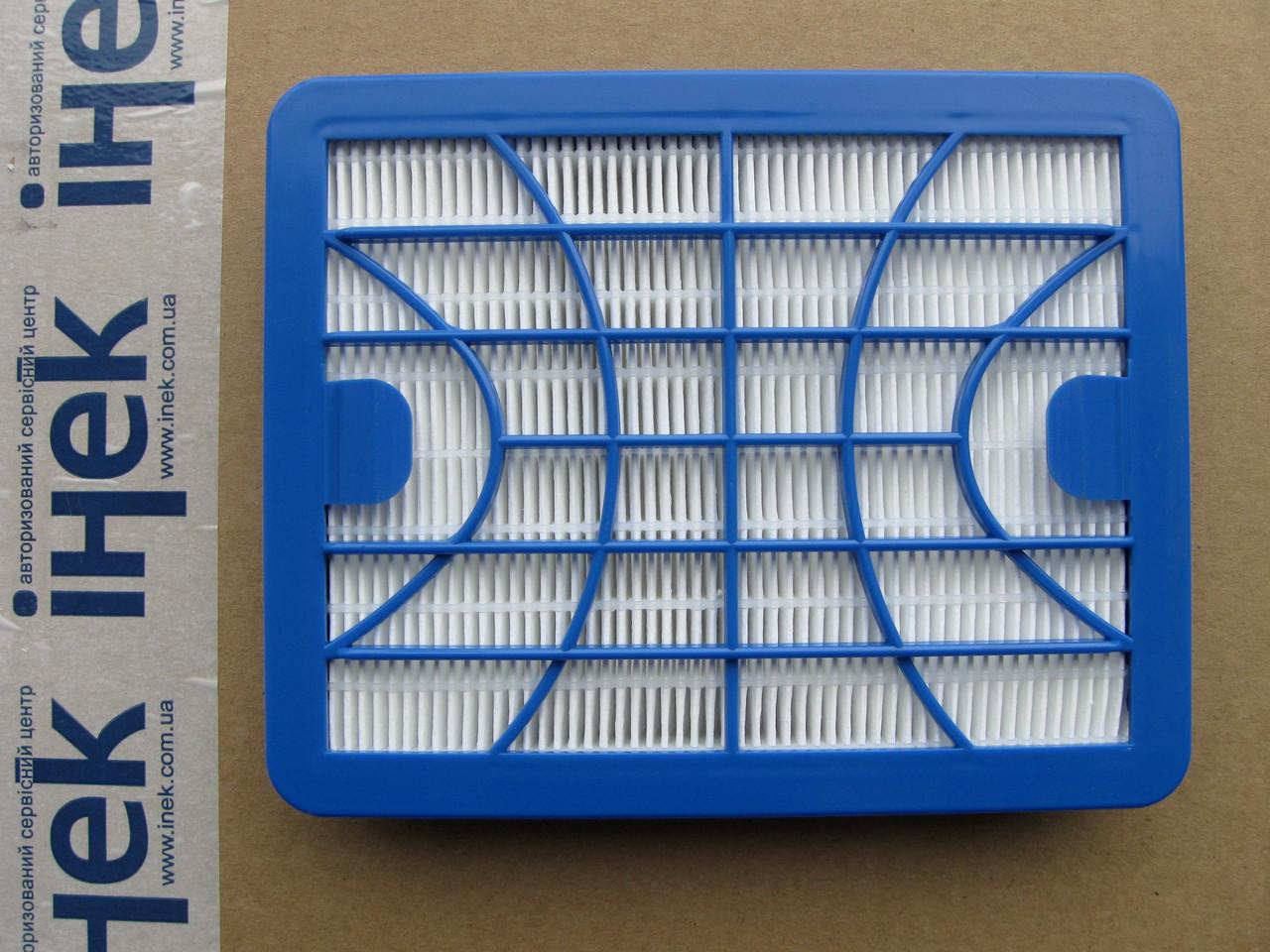 Фильтр выходной для пылесоса Zelmer 00795310