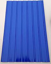 Профнастил для забора ПС-10,  0,25мм  высота от 1,5 до 2 метров, цвета различные, фото 3