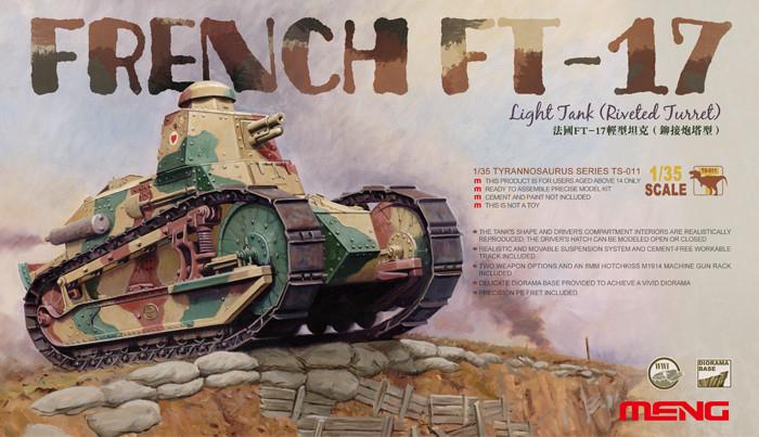 Французький легкий танк FT-17 з полегшеною вежею. 1/35 MENG MODEL TS-011