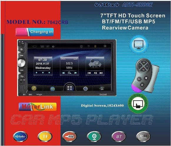 Автомагнитола 2Din 7042CRB 1026*600px, USB,SD, Video + пульт на руль