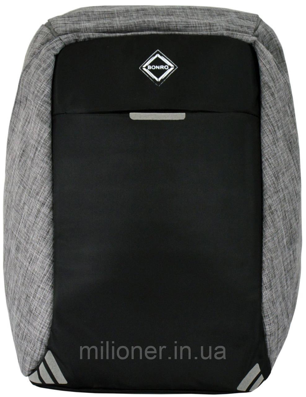 Рюкзак антивор Bonro с USB 20 л серый