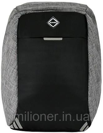 Рюкзак антивор Bonro с USB 20 л серый, фото 2
