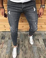 Джинсы мужские серые рваные брендовые