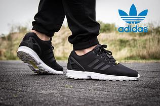 Кросівки Adidas чоловічі