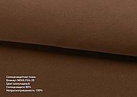 Римская штора блэкаут шоколадная