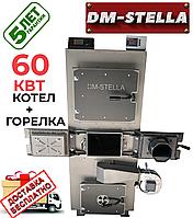 Пеллетный котел 60 кВт DM-STELLA