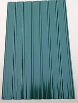 Профнастил ПС-10, зеленый, 0,25мм 1,5 м х 0,95м, для забора, фото 2