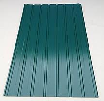 Профнастил ПС-10, зеленый, 0,25мм 1,5 м х 0,95м, для забора, фото 3