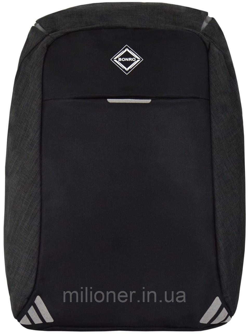 Рюкзак антивор Bonro с USB 20 л темно-серый