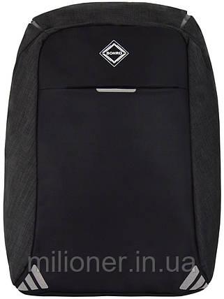 Рюкзак антивор Bonro с USB 20 л темно-серый, фото 2