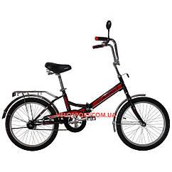 """Складной велосипед 20"""" Салют 2009"""
