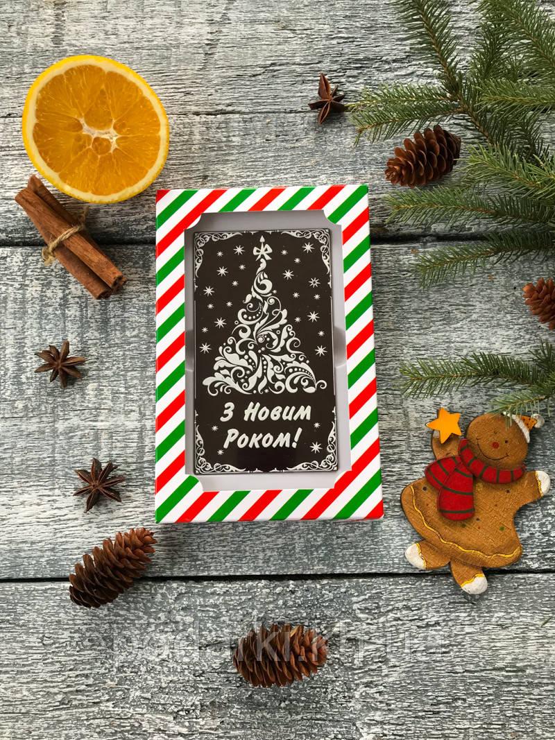 Новорічна шоколадна листівка Ялинка