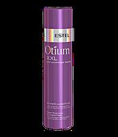 Шампунь для длинных волос Estel Professional Otium XXL Power 250ml