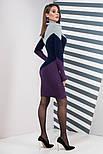 Тепле в'язане плаття для офісу щодня Ельза, 44-48, фото 6