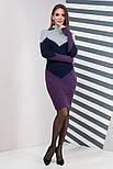 Тепле в'язане плаття для офісу щодня Ельза, 44-48, фото 5