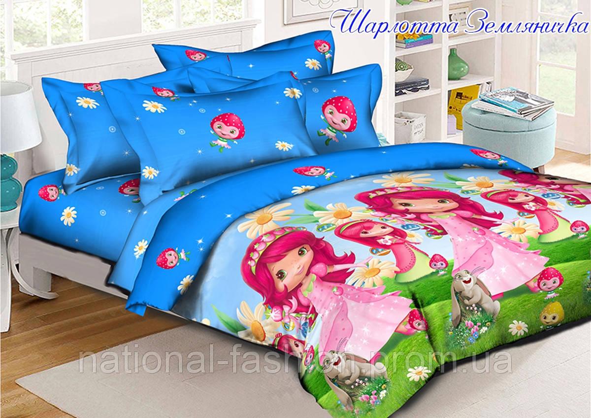"""Детский 1,5-спальный постельный комплект """"Шарлотта Земляничка"""" 160х220"""