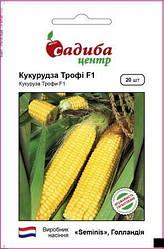 """Насіння цукрової кукурудзи Трофі F1 20 нас ТМ""""Садиба-Центр"""""""