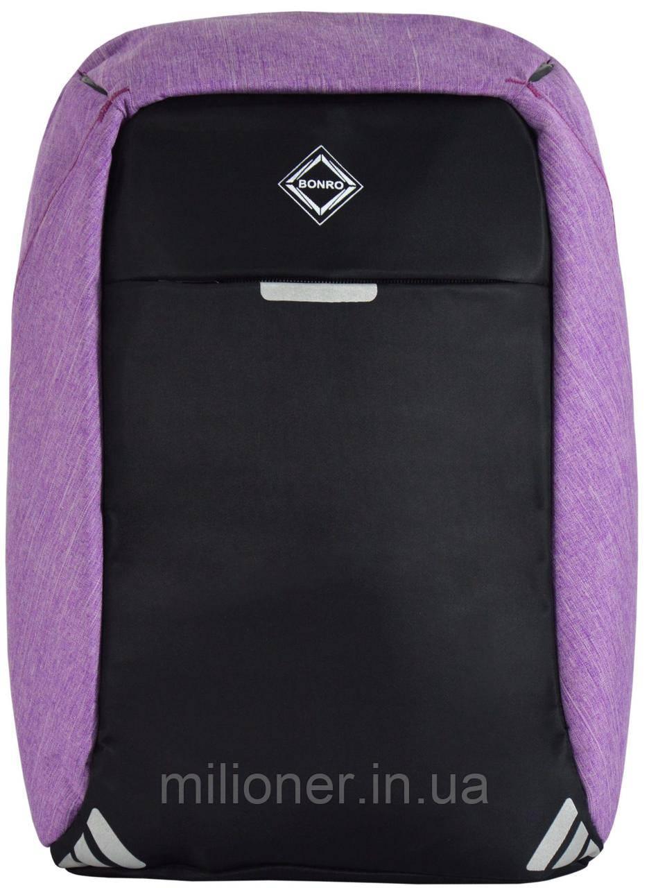 Рюкзак антивор Bonro с USB 20 л фиолетовый
