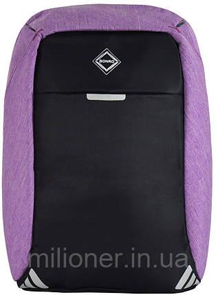Рюкзак антивор Bonro с USB 20 л фиолетовый, фото 2