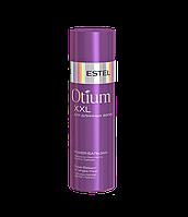 Бальзам для довгого волосся Estel Professional Otium XXL Power 200 мл